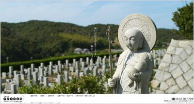 heiwa_web.jpg